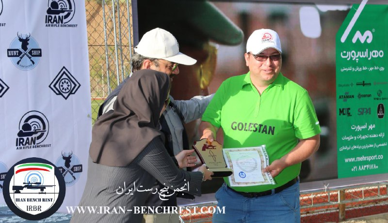 Mehr Sport Supporter and Sponsor of the Ramadan Cup Benchrest  Tournament