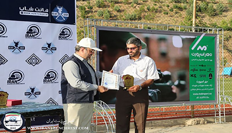Features of Sixth National Benchrest Ramadan Cup